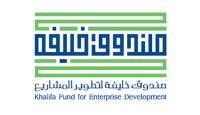 Khalifa Fund for Enterprise Development logo